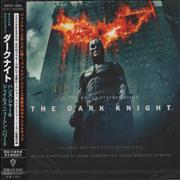 Click here for more info about 'Hans Zimmer - The Dark Knight'