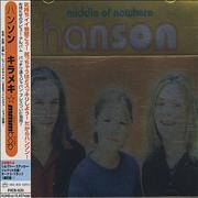 Click here for more info about 'Hanson - Middle Of Nowhere - Foil Sticker Pack'