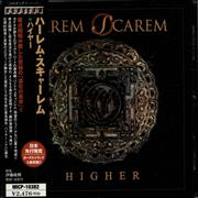 Click here for more info about 'Harem Scarem - Higher + Obi'
