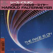 Click here for more info about 'Harold Faltermeyer - The Race Is On + Insert'
