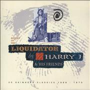 Click here for more info about 'Harry J. All Stars - Return Of The Liquidator By Harry J & His Friends'