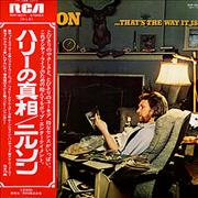 Click here for more info about 'Harry Nilsson - ... That's The Way It Is'