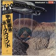 Click here for more info about 'Hawkwind - Levitation + Obi'