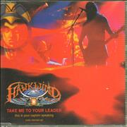 Click here for more info about 'Hawkwind - Take Me To Your Leader - This Is Your Captain Speaking'