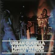 Click here for more info about 'Hawkwind - Urban Guerilla - RSD13 - Sealed'