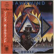 Click here for more info about 'Hawkwind - Zones'