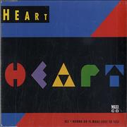 Click here for more info about 'Heart - All I Wanna Do'