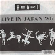 Click here for more info about 'Heart - Live In Japan '86'