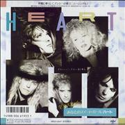 Click here for more info about 'Heart - There's The Girl'