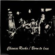 Click here for more info about 'Johnny Thunders & The Heartbreakers - Chinese Rocks / Born To Lose'