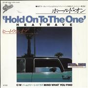 Click here for more info about 'Heatwave - Hold On To The One + Insert'