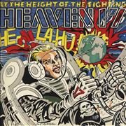 Click here for more info about 'Heaven 17 - At The Height Of The Fighting'