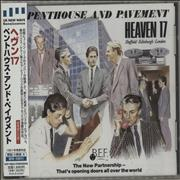 Click here for more info about 'Heaven 17 - Penthouse And Pavement'