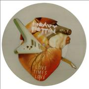 Heavy Pettin Love Times Love UK uncut picture disc