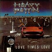 "Heavy Pettin Love Times Love UK 12"" vinyl"