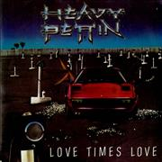 "Heavy Pettin Love Times Love UK 7"" vinyl"