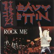"Heavy Pettin Rock Me + Sew-On Patch UK 7"" vinyl"