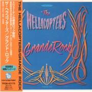 Hellacopters Grande Rock Japan CD album Promo