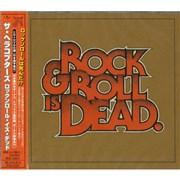 Hellacopters Rock & Roll Is Dead Japan 2-disc CD/DVD set