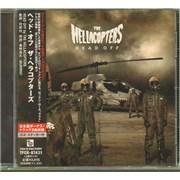 Hellacopters Head Off Japan CD album Promo