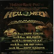 Click here for more info about 'Helloween - Helish Rock - Part II'