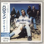 Click here for more info about 'Helloween - I Can'