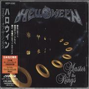 Click here for more info about 'Helloween - Master Of The Rings'