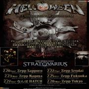 Click here for more info about 'Helloween - The 7 Sinners World Tour'