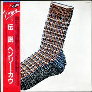 Click here for more info about 'Henry Cow - Legend'