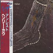 Click here for more info about 'Henry Cow - Unrest'