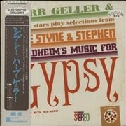 Click here for more info about 'Herb Geller - Gypsy'
