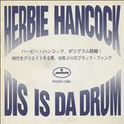 Click here for more info about 'Herbie Hancock - Dis Is Da Drum'