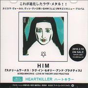 Click here for more info about 'HiM [US] - Heartkiller'
