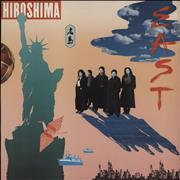 Click here for more info about 'Hiroshima - East'