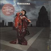 Click here for more info about 'Hiroshima - Odori - stickered shrink'