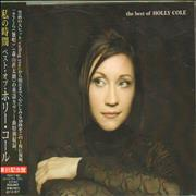 Click here for more info about 'Holly Cole - The Best Of Holly Cole'