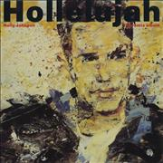 Holly Johnson Hollelujah Remix Album UK vinyl LP