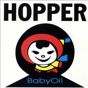 Click here for more info about 'Hopper - Baby Oil EP'