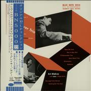 Click here for more info about 'Horace Silver Trio Vol. 2'