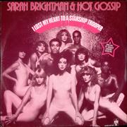 Click here for more info about 'Hot Gossip - I Lost My Heart To A Starship Trooper'
