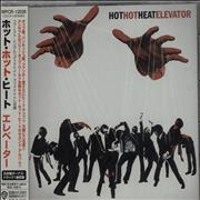 Click here for more info about 'Hot Hot Heat - Elevator'