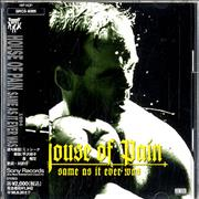 Click here for more info about 'House Of Pain - Same As It Ever Was'