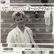 Click here for more info about 'Howard Jones - All I Want'