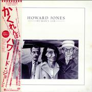 Click here for more info about 'Howard Jones - Human's Lib + 12