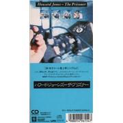 Click here for more info about 'Howard Jones - The Prisoner - Ex Rental'