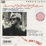 Click here for more info about 'Howard Jones - You Know I Love You...Don't You?'