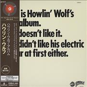 Click here for more info about 'Howlin' Wolf - The Howlin' Wolf Album'