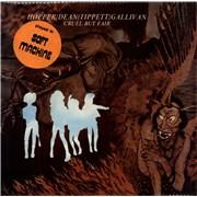 Hugh Hopper Cruel But Fair - Sealed UK vinyl LP