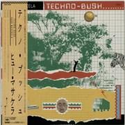 Click here for more info about 'Hugh Masekela - Techno-Bush'