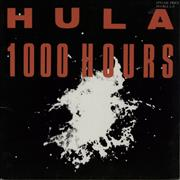 Click here for more info about 'Hula - 1000 Hours'